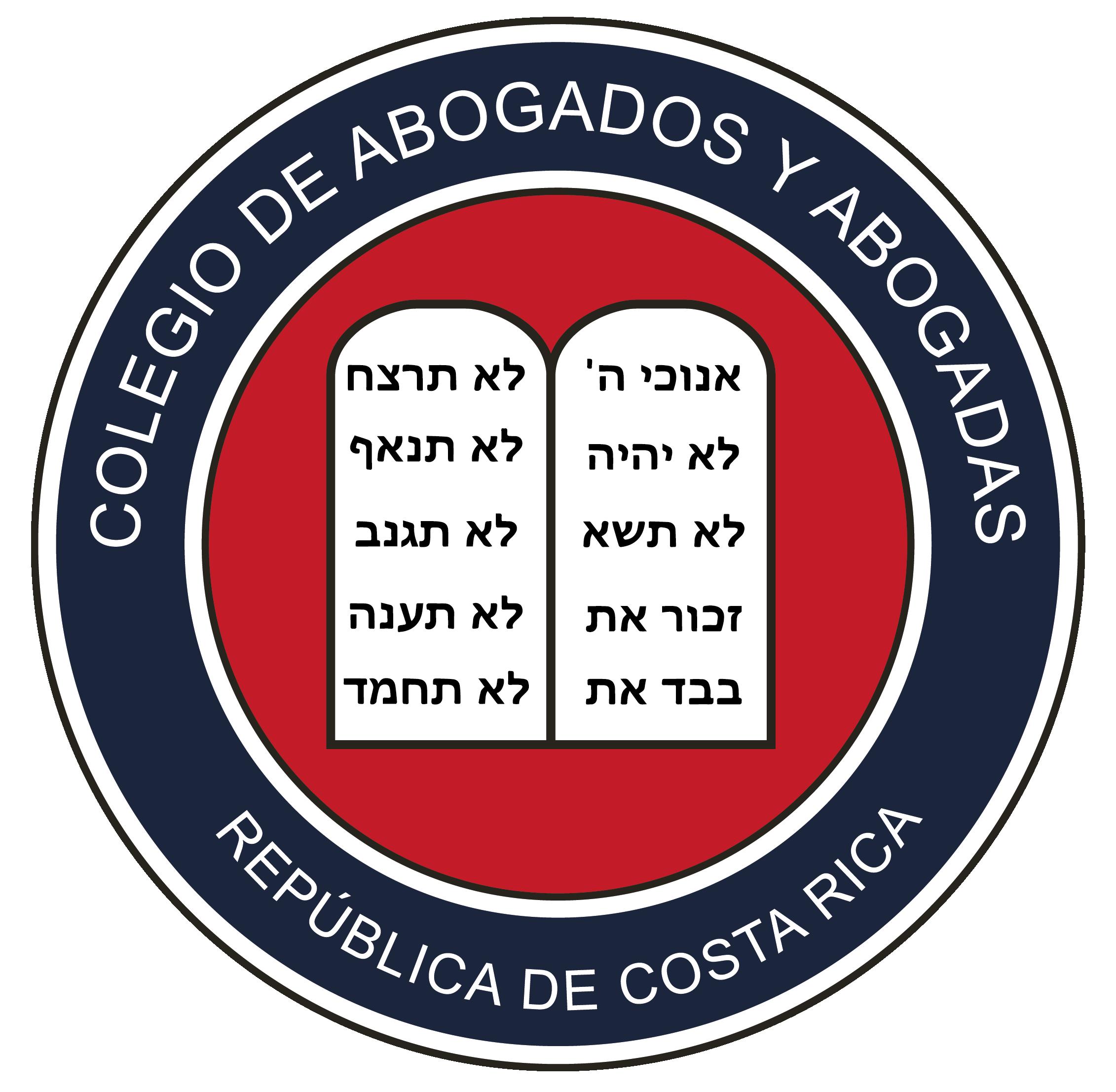 LOGO Colegio de Abogados y Abogadas de Costa Rica